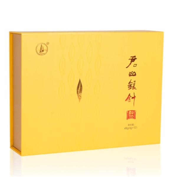 明前ca88银针嫩芽春茶2020新茶黄芽茶湖南特产茶叶礼盒装48g