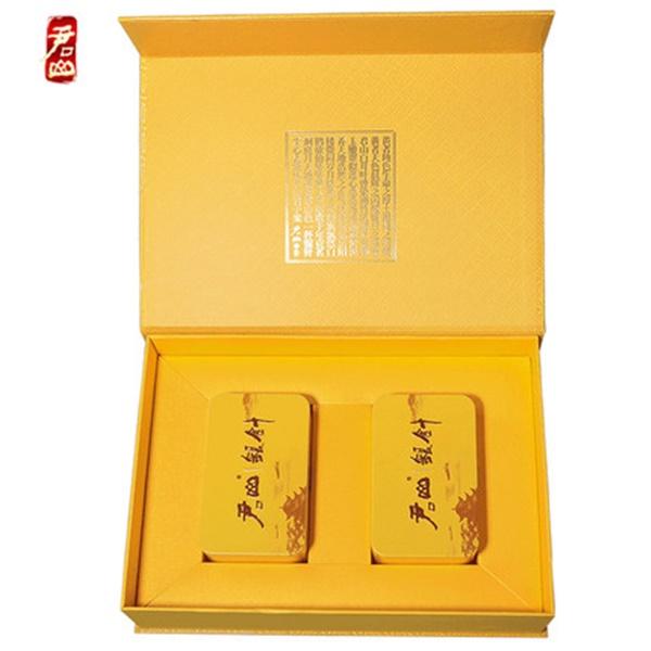湖南特产茶叶ca88银针2020明前新茶黄茶嫩芽茶茶叶礼盒装100g